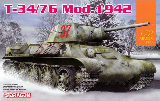 T-34/76 Mod.1942プラモデル(ドラゴン1/72 ARMOR PRO (アーマープロ)No.7595)商品画像