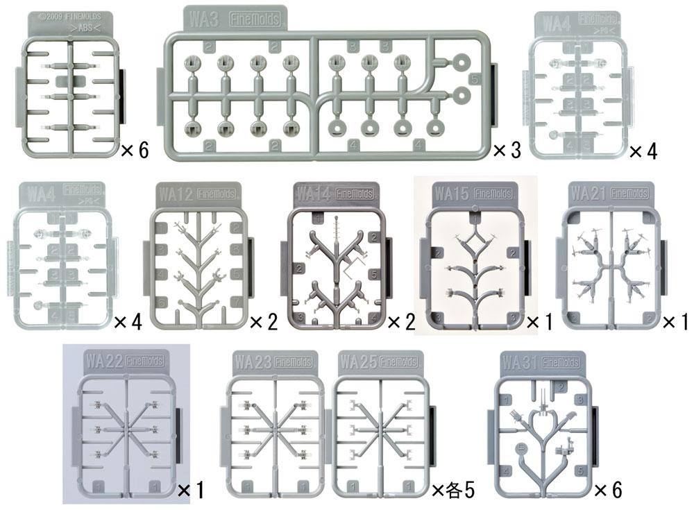 戦艦 大和 天一号作戦時用セットプラモデル(ファインモールド1/700 ナノ・ドレッド シリーズNo.77923)商品画像_1