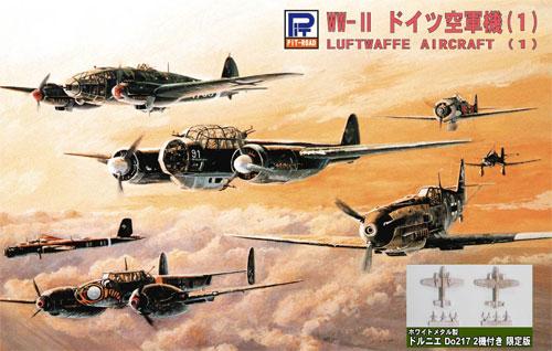 WW2 ドイツ空軍機 1 メタル製 ドルニエ Do217 2機付きプラモデル(ピットロードスカイウェーブ S シリーズ (定番外)No.S-017SP)商品画像