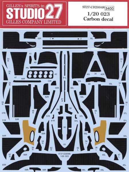 ティレル 023 カーボンデカールデカール(スタジオ27F1 カーボンデカールNo.CD20048)商品画像
