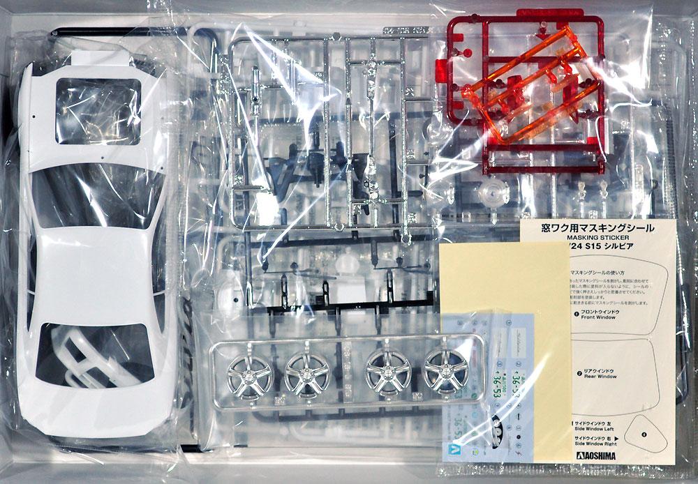 ニッサン S15 シルビア Spec.R '99プラモデル(アオシマ1/24 ザ・モデルカーNo.099)商品画像_1