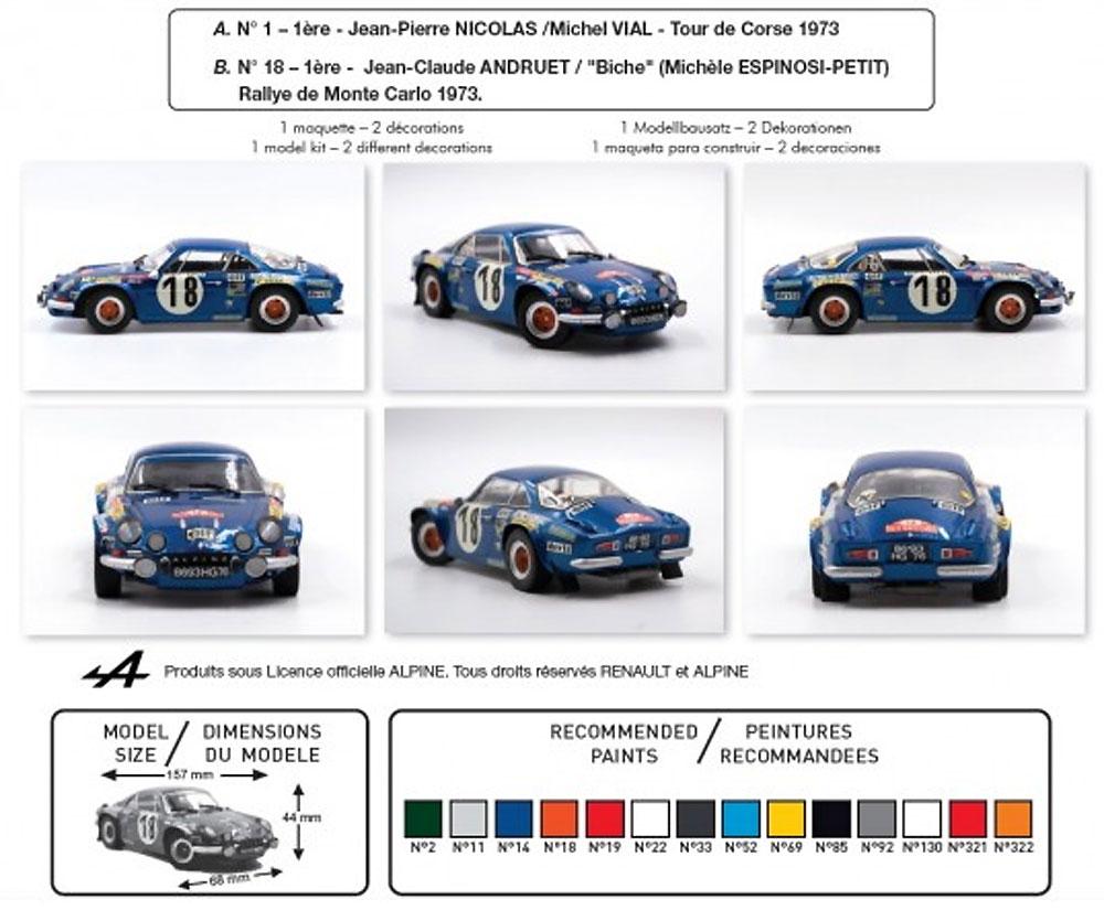 アルピーヌ A110 1600Sプラモデル(エレール1/24 カーモデルNo.80745)商品画像_1