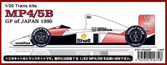 マクラーレン MP4/5B 日本GP 1990 トランスキットトランスキット(スタジオ27F-1 トランスキットNo.TK2025D)商品画像