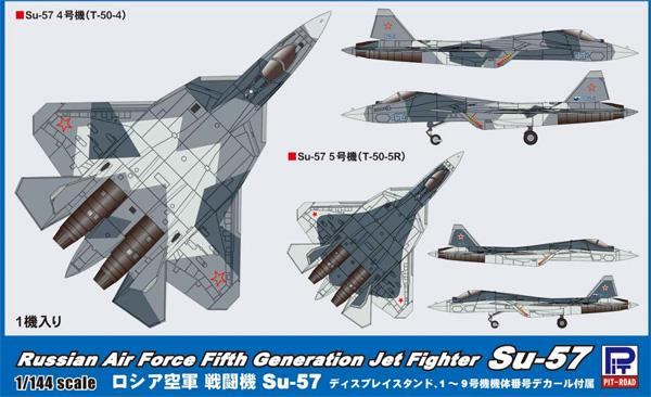 ロシア空軍 戦闘機 Su-57プラモデル(ピットロードSN 航空機 プラモデルNo.SN021)商品画像