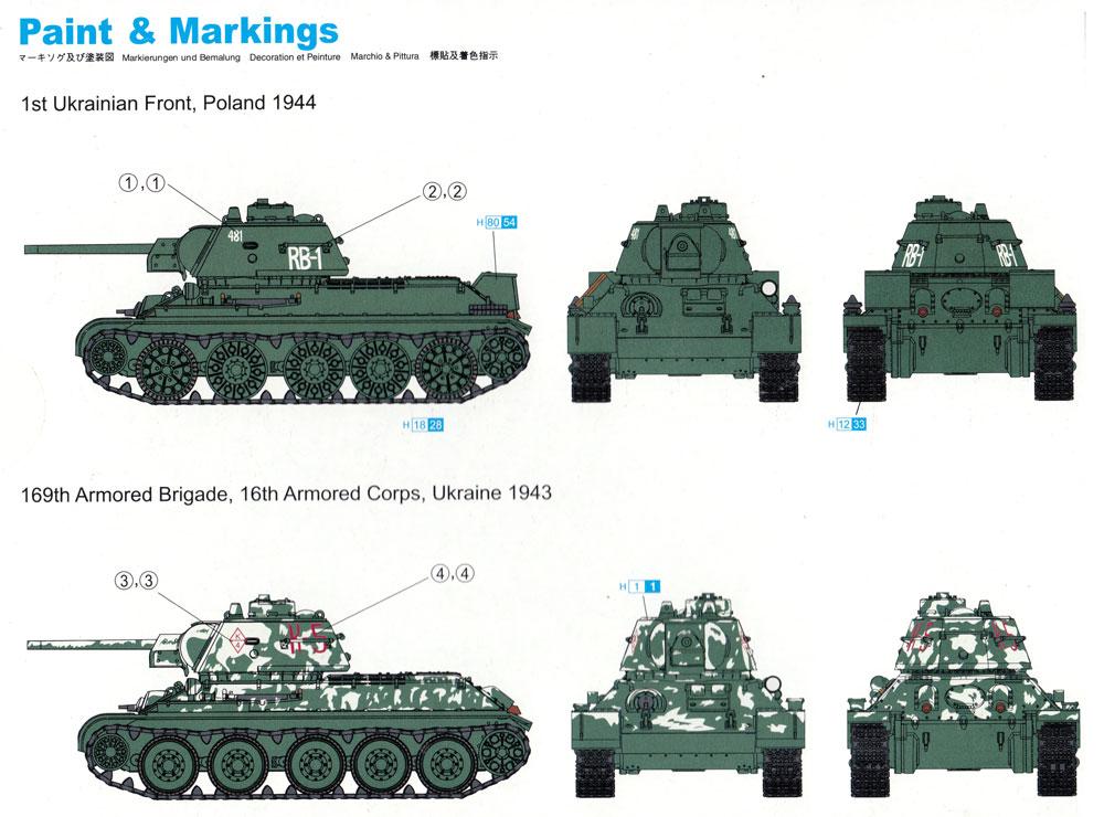 T-34/76 Mod.1943プラモデル(ドラゴン1/72 ARMOR PRO (アーマープロ)No.7596)商品画像_1
