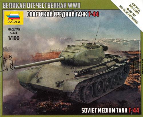T-44 ソビエト中戦車プラモデル(ズベズダART OF TACTICNo.6238)商品画像