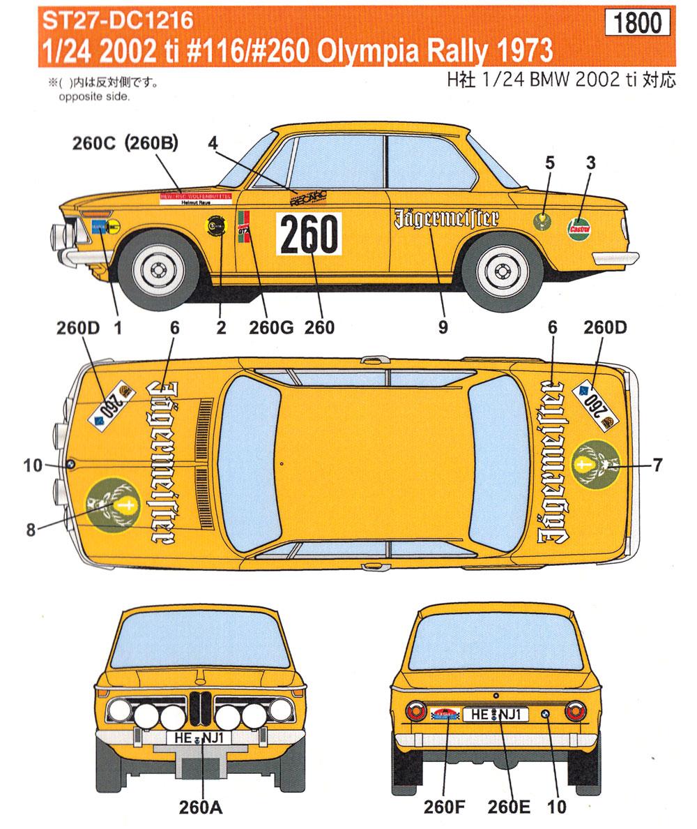 BMW 2002 ti #116/#260 オリンピアラリー 1973 デカールデカール(スタジオ27ラリーカー オリジナルデカールNo.DC1216)商品画像_2