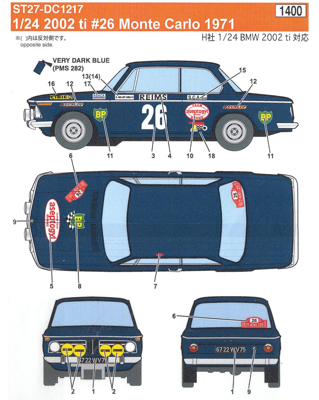 BMW 2002 ti #26  モンテカルロラリー 1971 デカールデカール(スタジオ27ラリーカー オリジナルデカールNo.DC1217)商品画像_2