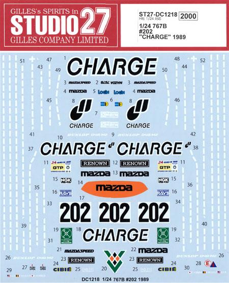 マツダ 767B #202 チャージ 1989 デカールデカール(スタジオ27ツーリングカー/GTカー オリジナルデカールNo.DC1218)商品画像