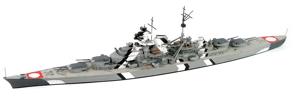 ドイツ海軍 ビスマルク級戦艦 ビスマルクプラモデル(ピットロード1/700 スカイウェーブ W シリーズNo.W192)商品画像_3