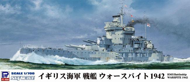 イギリス海軍 クイーン・エリザベス級戦艦 ウォースパイト 1942プラモデル(ピットロード1/700 スカイウェーブ W シリーズNo.W217)商品画像