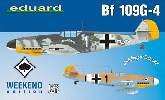 メッサーシュミット Bf109G-4プラモデル(エデュアルド1/48 ウィークエンド エディションNo.84149)商品画像