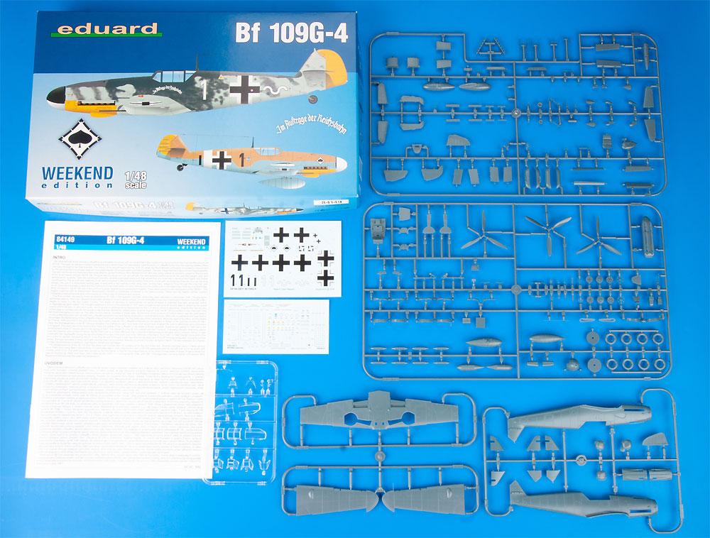 メッサーシュミット Bf109G-4プラモデル(エデュアルド1/48 ウィークエンド エディションNo.84149)商品画像_1