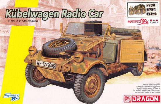 WW2 ドイツ軍 キューベルワーゲン 無線車 w/ドイツ軍 降下猟兵フィギュアプラモデル(ドラゴン1/35