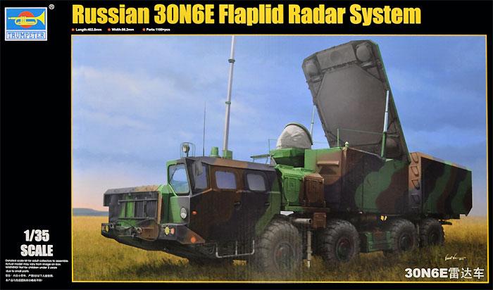 ロシア 30N6E 追跡レーダーシステム フラップリッドプラモデル(トランペッター1/35 AFVシリーズNo.01043)商品画像