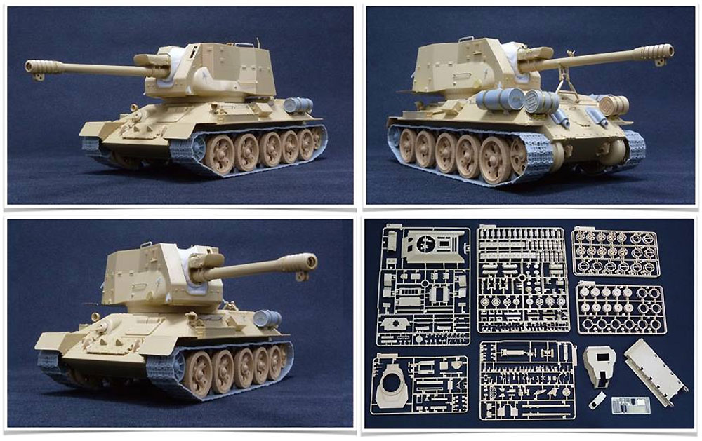 エジプト軍 T-34-122 自走砲プラモデル(ライ フィールド モデル1/35 AFVNo.RM-5013)商品画像_3