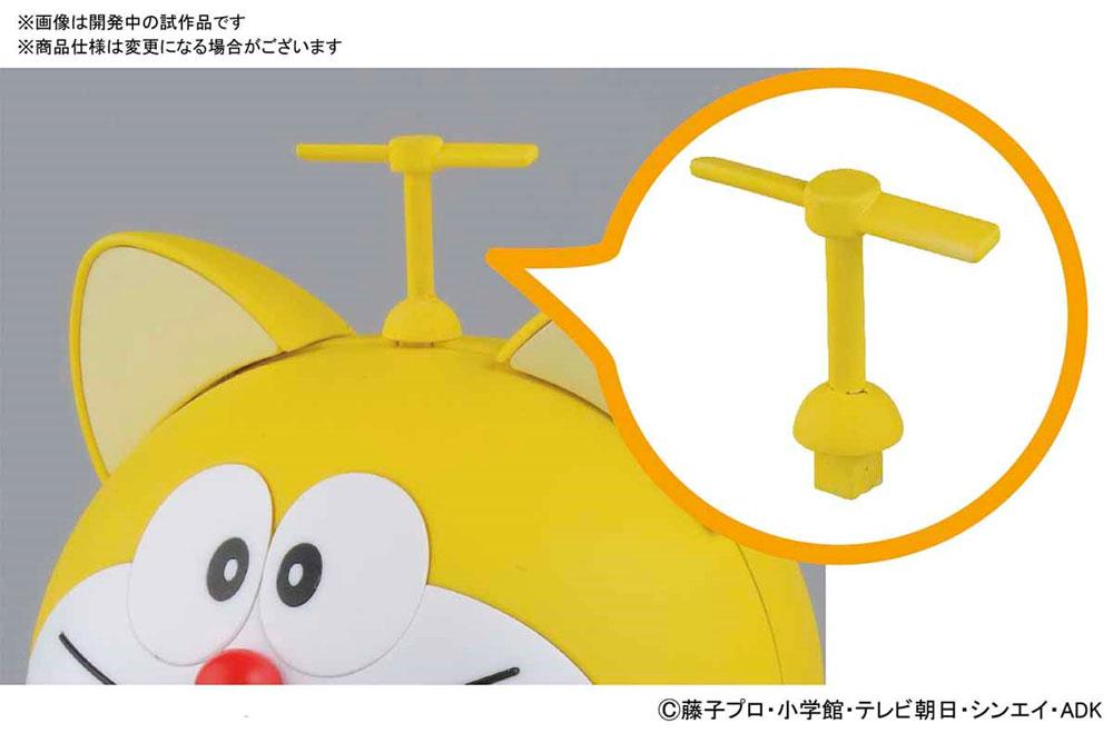 元祖ドラえもんプラモデル(バンダイフィギュアライズ メカニクスNo.5055338)商品画像_4