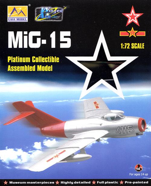 MiG-15bis 中国空軍完成品(イージーモデル1/72 ウイングド エース (Winged Ace)No.37133)商品画像