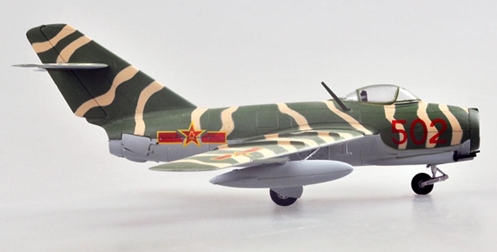 MiG-15bis 中国空軍完成品(イージーモデル1/72 ウイングド エース (Winged Ace)No.37133)商品画像_3