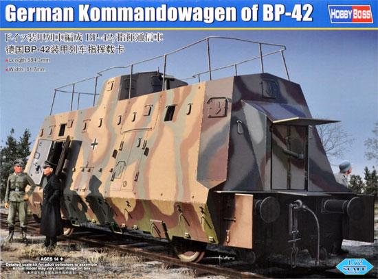ドイツ 装甲列車編成 BP-42/指揮通信車プラモデル(ホビーボス1/72 ファイティングビークル シリーズNo.82924)商品画像