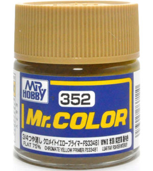 クロメイトイエロープライマー FS33481 (3/4つや消し)塗料(GSIクレオスMr.カラーNo.C-352)商品画像