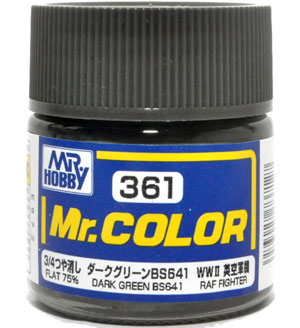ダークグリーン BS641 (3/4つや消し)塗料(GSIクレオスMr.カラーNo.C-361)商品画像