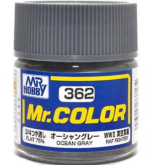 オーシャングレー (3/4つや消し)塗料(GSIクレオスMr.カラーNo.C-362)商品画像