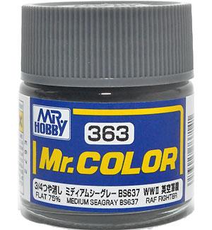 ミディアムシーグレイ BS637 (3/4つや消し)塗料(GSIクレオスMr.カラーNo.C-363)商品画像