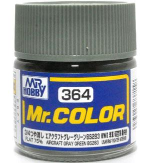 エアクラフト グレーグリーン BS283 (3/4つや消し)塗料(GSIクレオスMr.カラーNo.C-364)商品画像