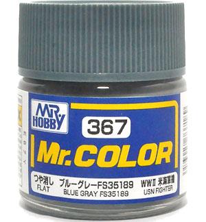 ブルーグレー FS35189 (つや消し)塗料(GSIクレオスMr.カラーNo.C-367)商品画像