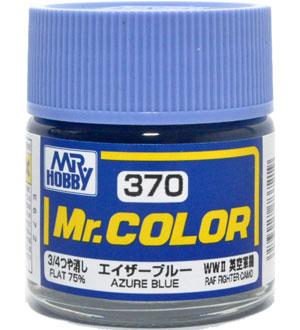 エイザーブルー (3/4つや消し)塗料(GSIクレオスMr.カラーNo.C-370)商品画像