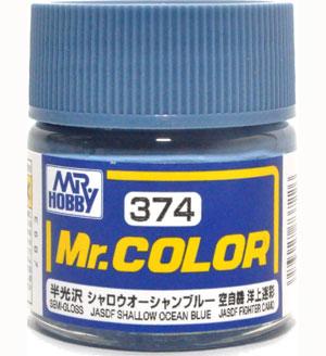 シャロウオーシャンブルー (半光沢)塗料(GSIクレオスMr.カラーNo.C374)商品画像