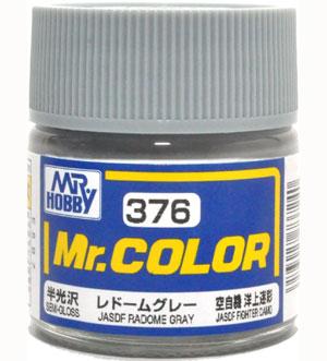 レドームグレー (半光沢)塗料(GSIクレオスMr.カラーNo.C376)商品画像
