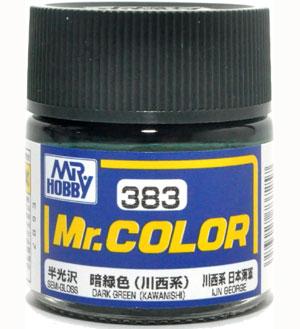 暗緑色 (川西系) (半光沢)塗料(GSIクレオスMr.カラーNo.C383)商品画像