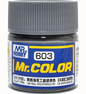 舞鶴海軍工廠標準色 (3/4つや消し)塗料(GSIクレオスMr.カラーNo.C603)商品画像