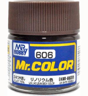 リノリウム色  (3/4つや消し)塗料(GSIクレオスMr.カラーNo.C606)商品画像