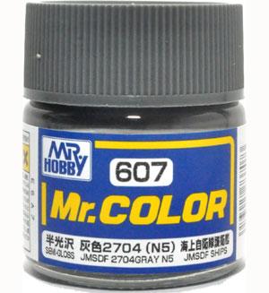 灰色 2704 N5 (半光沢)塗料(GSIクレオスMr.カラーNo.C607)商品画像