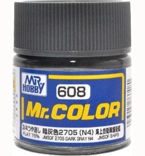 暗灰色 2705 N4 (3/4つや消し)塗料(GSIクレオスMr.カラーNo.C608)商品画像