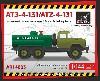 ATZ-4-131 3.5トン 6x6輪駆動 給油車