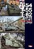 T-54/T-55/T-62 戦車写真集