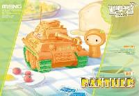 ドイツ中戦車 パンター キャロットオレンジver.