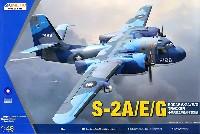 S-2A/E/G トラッカー 中華民国空軍 対潜哨戒機