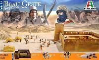 ボー・ジェスト アルジェリア トゥアレグ族の反乱 1877-1912