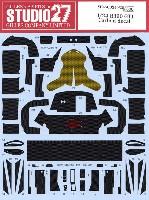 スタジオ27ツーリングカー/GTカー カーボンデカールニッサン R390 GT1 カーボンデカール