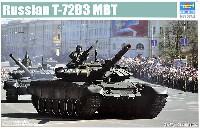 ロシア T-72B3 主力戦車