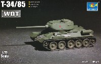 トランペッター1/72 AFVシリーズT-34/85