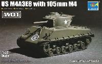M4A3E8 シャーマン 105mm