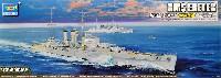 イギリス海軍 重巡洋艦 HMS エクセター