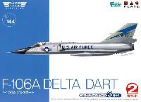 プラッツフライングカラー セレクションF-106A デルタダート