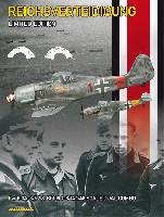ドイツ 本土防衛航空隊 デュアルコンボ